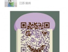 扬州市广陵东区跃进桥六年级语文权威辅导