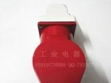 供应工业防水插座 五芯/16A 防水插座