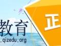 芜湖影视动画设计培训 芜湖影视动画后期剪辑培训学校