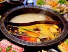 秘食潮汕牛肉火锅加盟多少钱