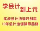 CPA难不难考的啊?扬州江都有注会面授培训班吗?江都注会培训