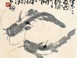 哪家单位快速拍卖陈大羽字画