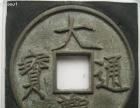泉州古董评估鉴定中心