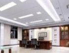 专业办公室及厂房 商铺装修 店面 设计与施工