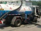 萧县龙湖公园附近专业疏通马桶清淤高压清洗各种管道