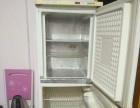 冰箱,便宜出售