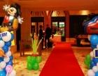 彩球艺术装饰,婚礼布置,宝宝宴装饰,气球拱门