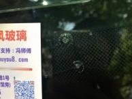 天津哪能修汽车玻璃