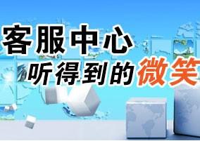 欢迎访问武汉菲斯曼网站%全市各地售后服务维修咨询电话