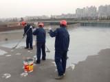 威海本地防水补漏 提供卫生间漏水屋面漏水外墙漏水等服务