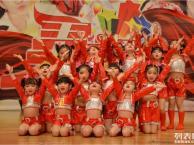 昌平成人舞蹈培训/昌平少儿舞蹈暑期班
