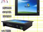东凌工控10寸10.4寸win7系统工业平板电脑一体机