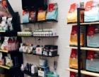 宠物美容5折!泽科弹子石中心新开的宠物美容店开业酬宾!