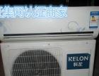 全市低价出售出租格力空调 中央空调免费送货安装