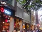 北京路商圈西湖路难得一线小吃旺铺小吃转让