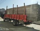 5米豪沃货车,能自由送货