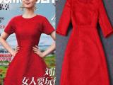 欧洲站欧美高端外贸秋季新款明星同款刘诗诗红人印花女装连衣裙
