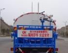 东风12方、15方洒水车4500轴距全国联保