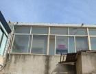 滨海县城南菜场南(原标准件场内)厂房+套房出售
