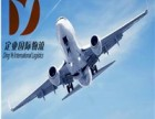 广州到赞比亚空运双清海运散货含税到门专线