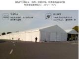 辽宁大连赛威篷房,篷房厂家篷房维修售后,篷房出租搭建