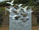 专业的铁艺雕塑声场制作厂家苏州富菲特雕塑