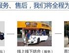 怎么正确选择汽车膜品牌 绍兴奥迪A3玻璃贴膜 全车强生膜隔热