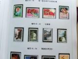 大连回收金银币,纪念币,纸币,邮票,连体钞收购