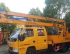 蓝牌高空作业车厂家直销 12米高空作业车出售