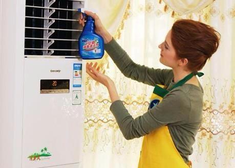 那大清洗空调/油烟机/厨房/洗衣机(保洁中心)