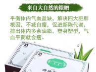 蓓俪芙养生瘦瘦包是2000多年前传统古方研发