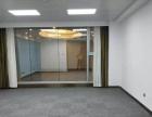 新华区江西大厦 200至6000平 花园式办公!!