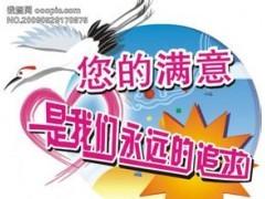 欢迎进入%巜海宁市西门子洗衣机-(各中心)%售后服务网站电话