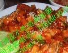 韩式料理韩国辣年糕培训 特色街头小吃韩国辣年糕加盟