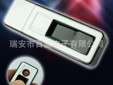 厂家直销usb充电打火机-usb打火机-usb电子点烟器礼品BS