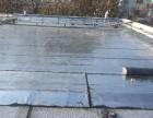 专业防水,质量保证
