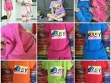 便宜童装货源 儿童纯棉短袖套装8.8元 全国发货