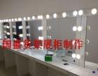 北京厂家定做化妆台化妆镜梳妆台镜带灯理发台镜