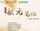 如何选择柳州高中课程补习,柳州补习班哪里好