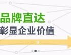 广州南沙区万顷沙镇广州进出口贸易供应厂家贸易宝