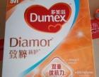 多美滋(Dumex)致粹较大婴儿配方乳粉2段(6-12个月