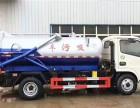 广安国五新款5吨至20吨吸污车吸粪车管道疏通车多少钱厂家直销