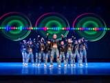 番禺成人零基礎爵士舞培訓班,一對一專業培訓