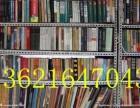 黄浦区二手旧书收购店各种旧书都收