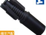 雍丰专业生产拖把手柄205内锁紧轴套拖把配件 批发 拖把橡塑配件