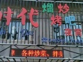 可做按揭 升辉市场南门东 商业街卖场 179平米