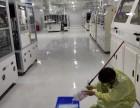 深圳福田水围新房开荒清洁大理石晶面处理地毯清洗地板打蜡