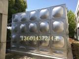 定制不锈钢304水箱