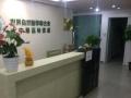 出租西城区广安门内朗琴国际290平米精装修交通便利
