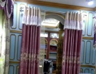 制作安装各种布艺窗帘,办公卷帘百叶窗,遮阳雨棚,阳光房遮